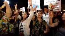 """مغربيات غاضبات تنديداً بـ""""التمييز"""" ضدهن من قبل السفارة الأردنية بالرباط.. التفاصيل"""