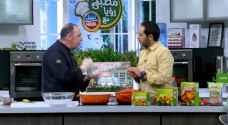 طريقة رائعة من مطبخ رؤيا  لعمل فخارة اللحمة التركية - فيديو