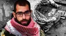 الشهيد الفلسطينيباسل الأعرج ينال جائزة أردنية في ثقافة المقاومة