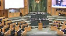 مجلس النواب يصر على بلوغ 16 سنة للموافقة على الزواج