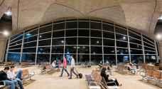 البنك الأوروبي يستحوذ على حصة غير مباشرة من مطار الملكة علياء