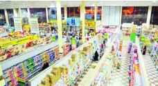 """""""المستهلك"""" تدعو لتشديد الرقابة على أماكن بيع المواد الغذائية"""
