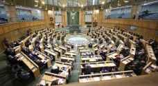 النواب يناقش مشروع قانون العفو العام المعاد من الأعيان - فيديو
