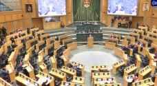 """النواب يوافق على تعديلات الأعيان على """"قانون العفو العام"""" - فيديو"""