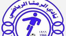 الرمثا يتعاقد مع اللاعب السوري الحموي