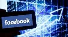 فيسبوك تحقق إيرادات 16.9 مليار دولار بزيادة سنوية 30%