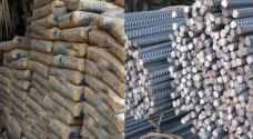 """""""المقاولين"""" تطالب الحكومة بوقف التلاعب بأسعار الحديد والاسمنت"""