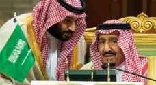 """قرار عاجل من السعودية بشأن """"إعدام"""" ناشطة احتجت على الحكومة"""