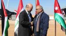 بالصور والفيديو.. الأردن والعراق يوقعان عدة اتفاقيات هامة بين البلدين -تعرف عليها