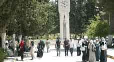 توقع قبول نحو 17 ألف طالب في الجامعات الرسمية