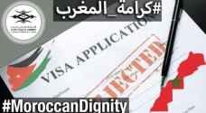 """منظمة مغربية تطلق حملة """"كرامة"""" لمطالبة الأردن إلغاء إلزامية """"المحرم"""""""