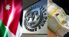 صندوق النقد ينتقد الاجراءات الحكومية وإدارة الملف الاقتصادي .. تفاصيل حصرية