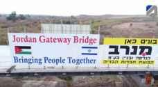 """الإحتلال يعلن انتهاء بناء جسر """"بوابة السلام """" مع الأردن .. شاهد"""