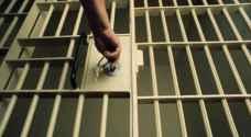 مصدر قضائي لرؤيا : الافراج عن 29 حدثا حتى الآن شملهم العفو العام