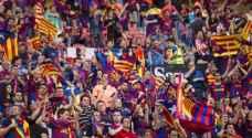 """جماهير برشلونة تكشف خطتها في """"الكلاسيكو"""""""