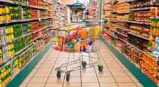 ارتفاع أسعار تجارة الجملة بنسبة 2.3% خلال 2018