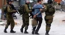 الاحتلال يعتقل 10 فلسطينيين بالضفة الغربية