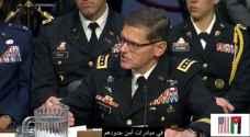 جنرال أمريكي: على مواطنينا أن يفخروا بدعمنا للجيش الأردني - فيديو