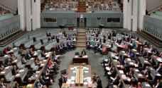 شبكة حواسيب البرلمان الاسترالي تتعرض لاختراق