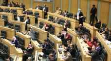 النواب يعقدون جلسة تشريعية - فيديو