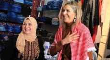 ملكة هولندا تدعو الحكومة الأردنية لتطوير البنية التحتية