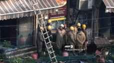 ارتفاع حصيلة حريق الفندق في الهند الى 17 قتيلا