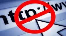 مصر تحجب المواقع الاباحية بعد فضيحة المخرج خالد يوسف