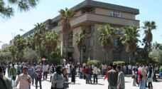 بشرى سارة لطلبة جامعة اليرموك