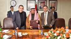 """الأردن توقع اتفاقية قرض مع """"النقد العربي"""" بقيمة 23 مليون دينار عربي حسابي"""
