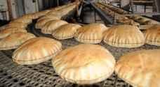 توضيح هام من ضريبة الدخل حول موعد وآلية تقديم طلبات دعم الخبز