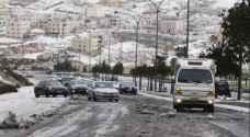 حالة من عدم الاستقرار الجوي تؤثر على المملكة فجر الاثنين وتوقعات بتساقط الثلوج.. التفاصيل