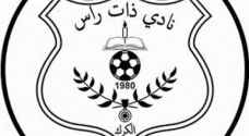 ذات راس يتعاقد مع المدرب المصري الخشاب