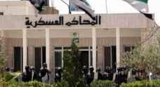 """""""أمن الدولة"""" تصدر أحكامها في ١٧ قضية متعلقة بالإرهاب"""