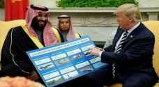 """تحقيق أمريكي بخطط ترمب نقل """"قوة نووية حساسة"""" للسعودية"""