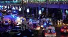 تركيا: انفجار عند حاجز عسكري في العاصمة أنقرة