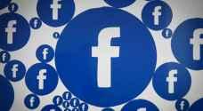 """""""فيسبوك"""" تؤكد استعدادها لمساعدة تونس بتأمين القمة العربية المقبلة"""