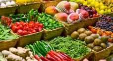 460 طنا كمية الخضروات الواردة سوق العارضة