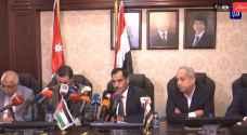 وزير الصناعة العراقي: مشروع انبوب النفط بين الأردن والعراق سيرى النور قريبا - فيديو