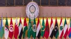 الجامعة العربية: جدول أعمال القمة العربية الأوروبية مفتوح