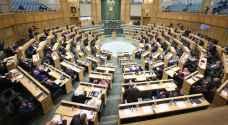 النواب يواصل مناقشة مشروع قانون الملكية العقارية - فيديو