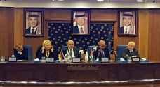 انطلاق أعمال المنتدى الألماني العربي الثالث للبيئة والطاقة