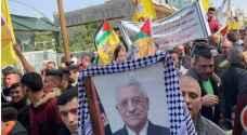 """مسيرات شعبية ورسمية في الضفة دعما """"لمحمود عباس"""" - صور"""