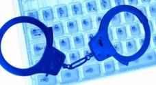 """""""الجرائم الإلكترونية"""" تتوعد بملاحقة المسيئين على مواقع التواصل-فيديو"""