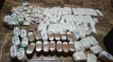 الجيش يحبط محاولة تهريب كمية كبيرة من المخدرات