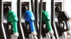 رفع أسعار البنزين وتثبت سعر اسطوانة الغاز لشهر آذار