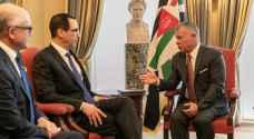 الملك يلتقي وزير الخزانة الأمريكي في لندن