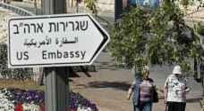 واشنطن تشرع الإثنين بخفض تمثيلها لدى فلسطين المحتلة