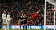 أياكس يقصي ريال مدريد خارج دوري أبطال اوروبا