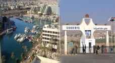 تل أبيب توقع اتفاقية تعاون مع عمان لتشغيل 500 أردني.. تفاصيل