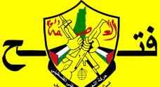 حركة فتح ترشّح اشتية لرئاسة الحكومة الفلسطينية